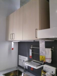 IKEA カップボード 扉 パネル