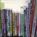 住宅ローン関連本をAmazonで5冊購入