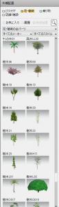マイホームデザイナー新築作り方素材樹木