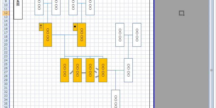家系図Excelテンプレート
