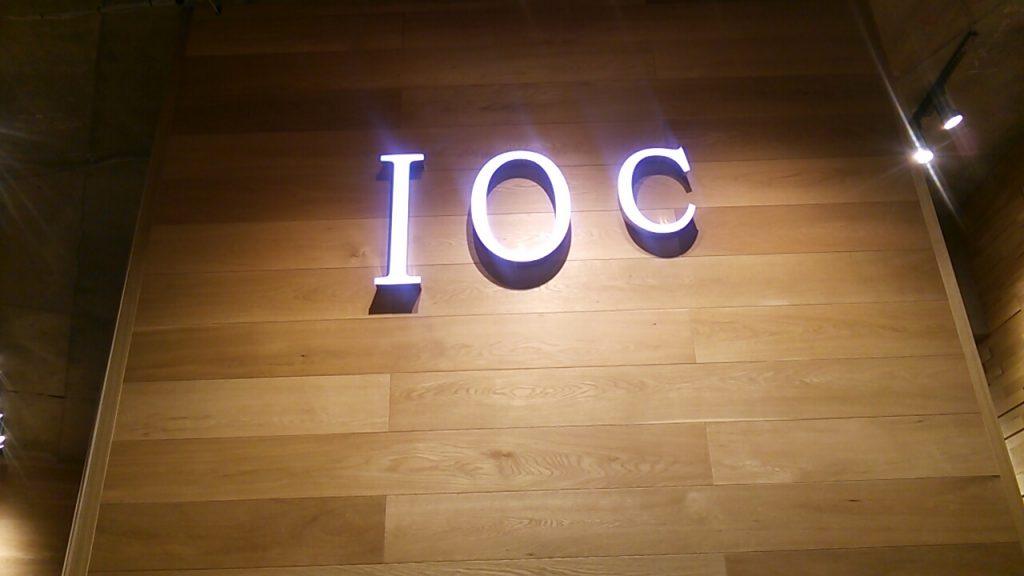 IOCフローリングショールーム