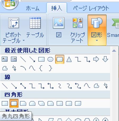 Excel間取りサンプルテンプレート