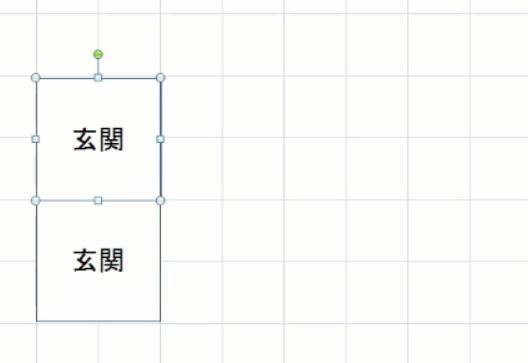 Excel間取り図形の使い方コピー