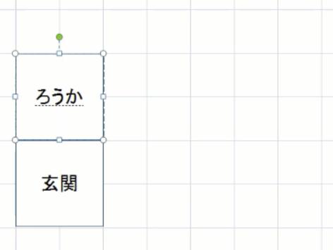 Excel間取り図形の使い方テキスト