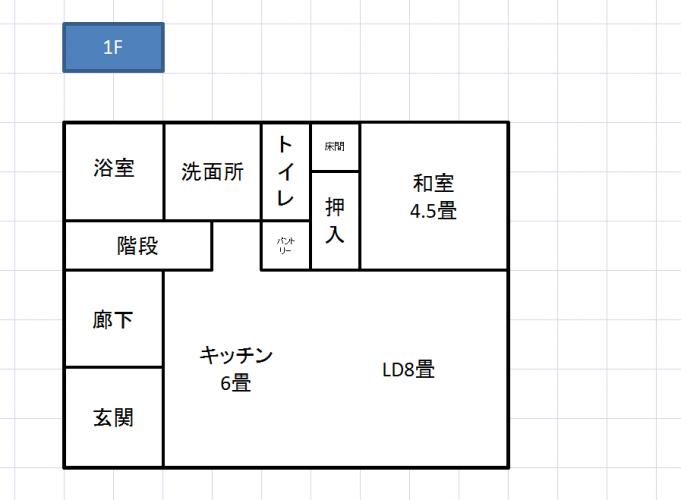 Excel間取り図形の作り方使い方