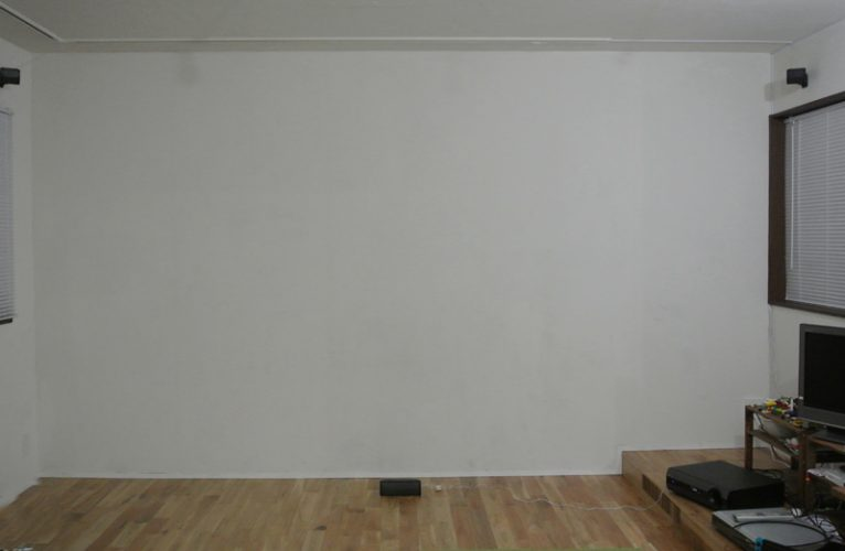 ひとりで塗れるもんシアタールーム5.1ch