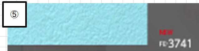 壁紙レビュー WEB内覧会 サンゲツ壁紙FE-3741