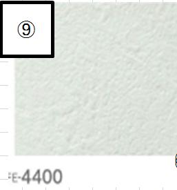 壁紙レビュー WEB内覧会 サンゲツ壁紙FE-4400