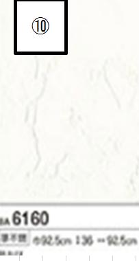 壁紙レビュー WEB内覧会 シンコール壁紙BA-6160