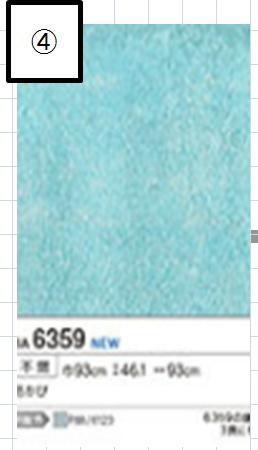壁紙レビュー WEB内覧会 シンコール壁紙BA-6359