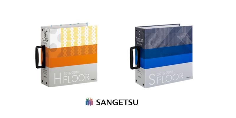 サンゲツS-FloorVSH-Floor