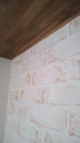 サンゲツ壁紙FE-3832