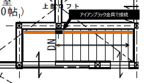 安全な階段設計手すり編 踊り場イメージ図 設計図