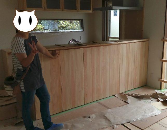 キッチンカウンター扉完成