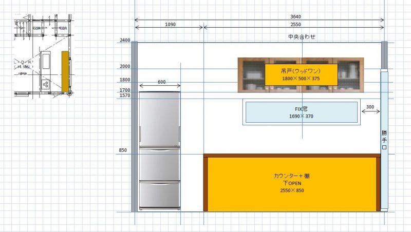 2階キッチン収納設計図