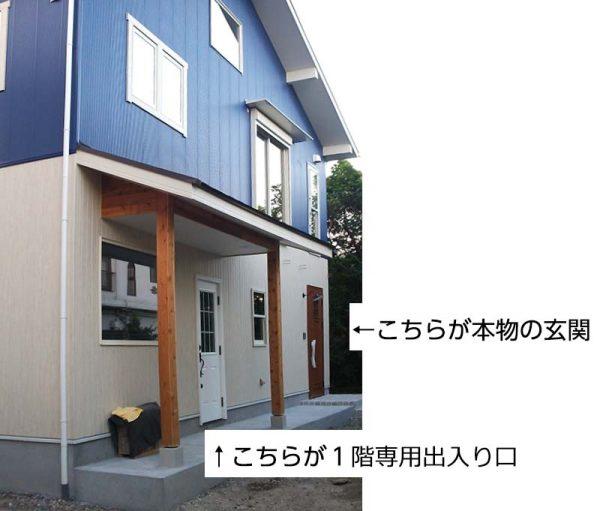 玄関扉が2つの北欧風住宅