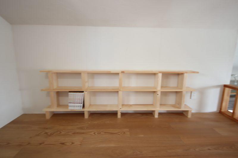 本棚DIY本を並べていきましょう