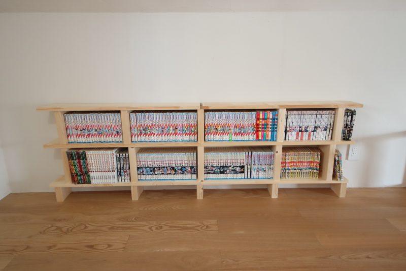 本棚DIY中は入れ終わりました
