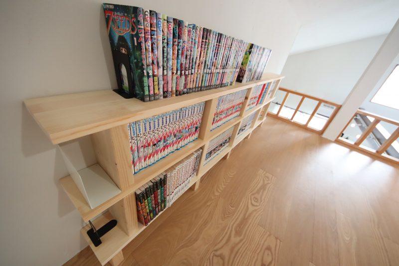 本棚DIYサイドにも乗ります