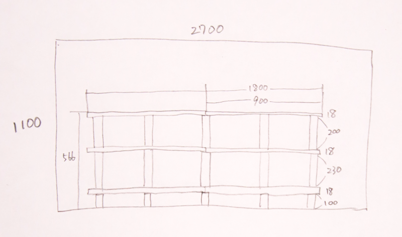 本棚DIY 本棚の設計図